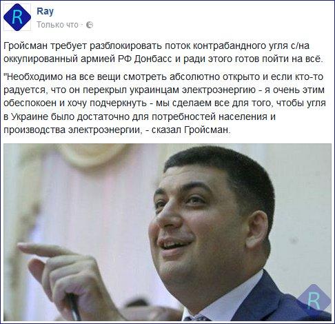 Украина вынесла вопрос о ситуации на Донбассе на заседание комитета министров Совета Европы, - Кулеба - Цензор.НЕТ 329