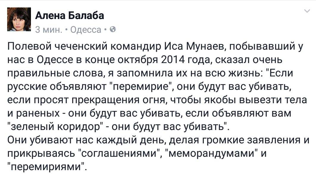 Троян поручил подготовить резерв полицейских сил, которые при необходимости смогут быстро прибыть в Авдеевку - Цензор.НЕТ 5379