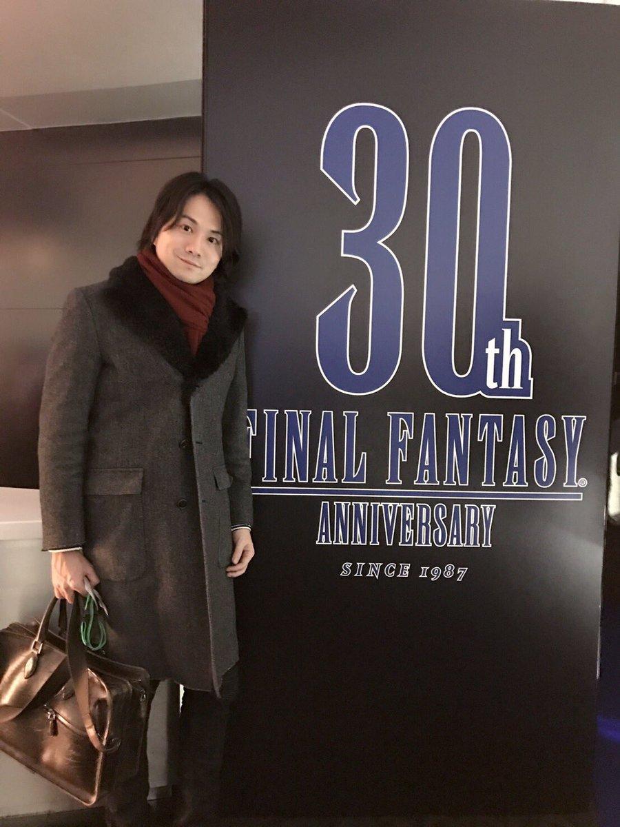 (๑و•̀ω•́)و 本日はFINAL FANTASY 30周年記念に、 FFBEの作曲家として ご…