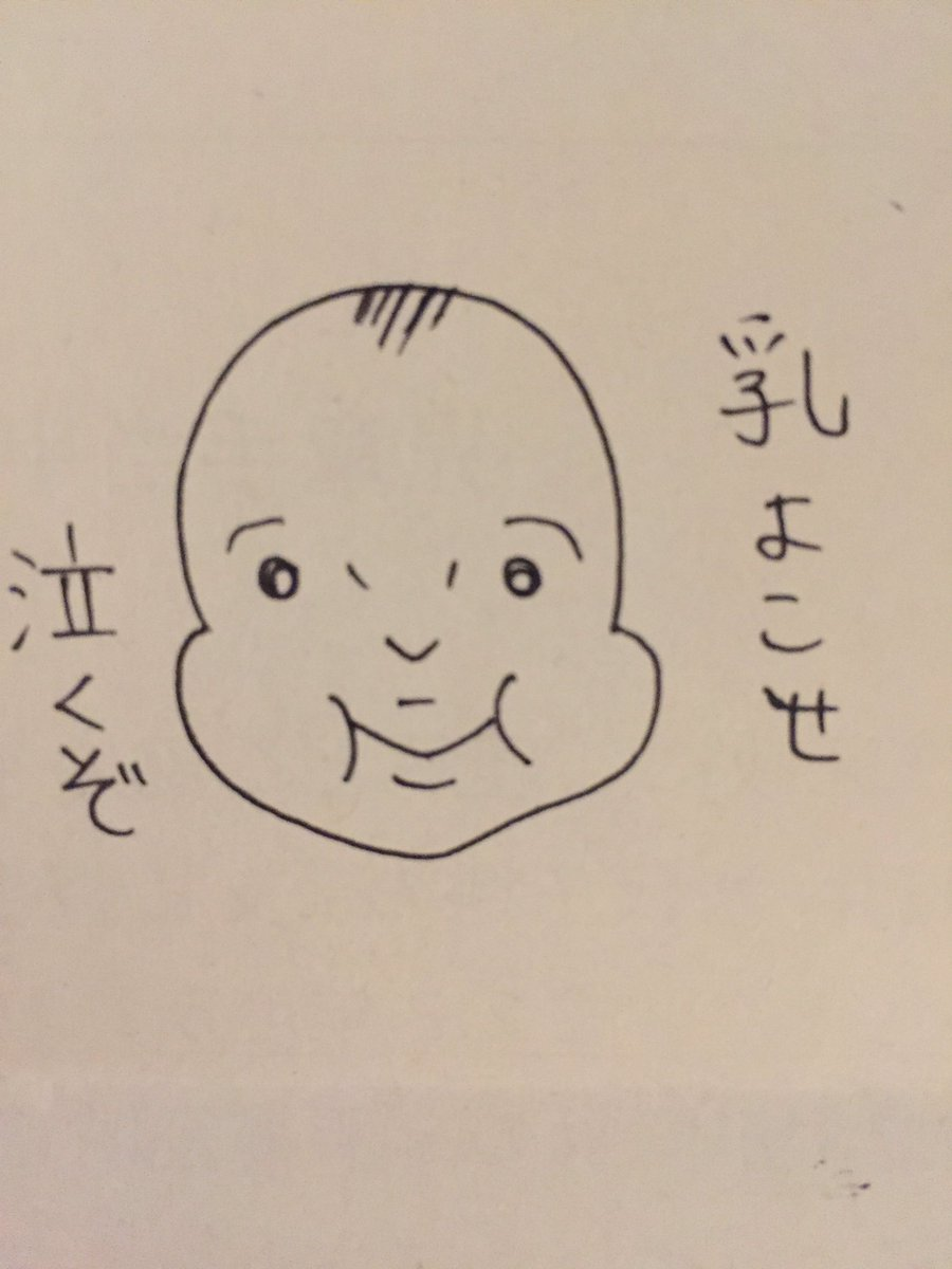赤ちゃんって理不尽かわいい。リフカワ。
