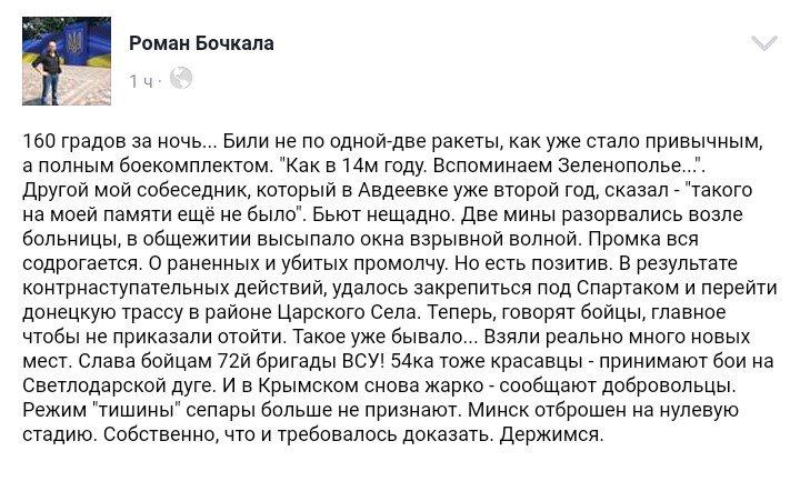 Совбез ООН на закрытом заседании во вторник рассмотрит ситуацию в Авдеевке - Цензор.НЕТ 8857