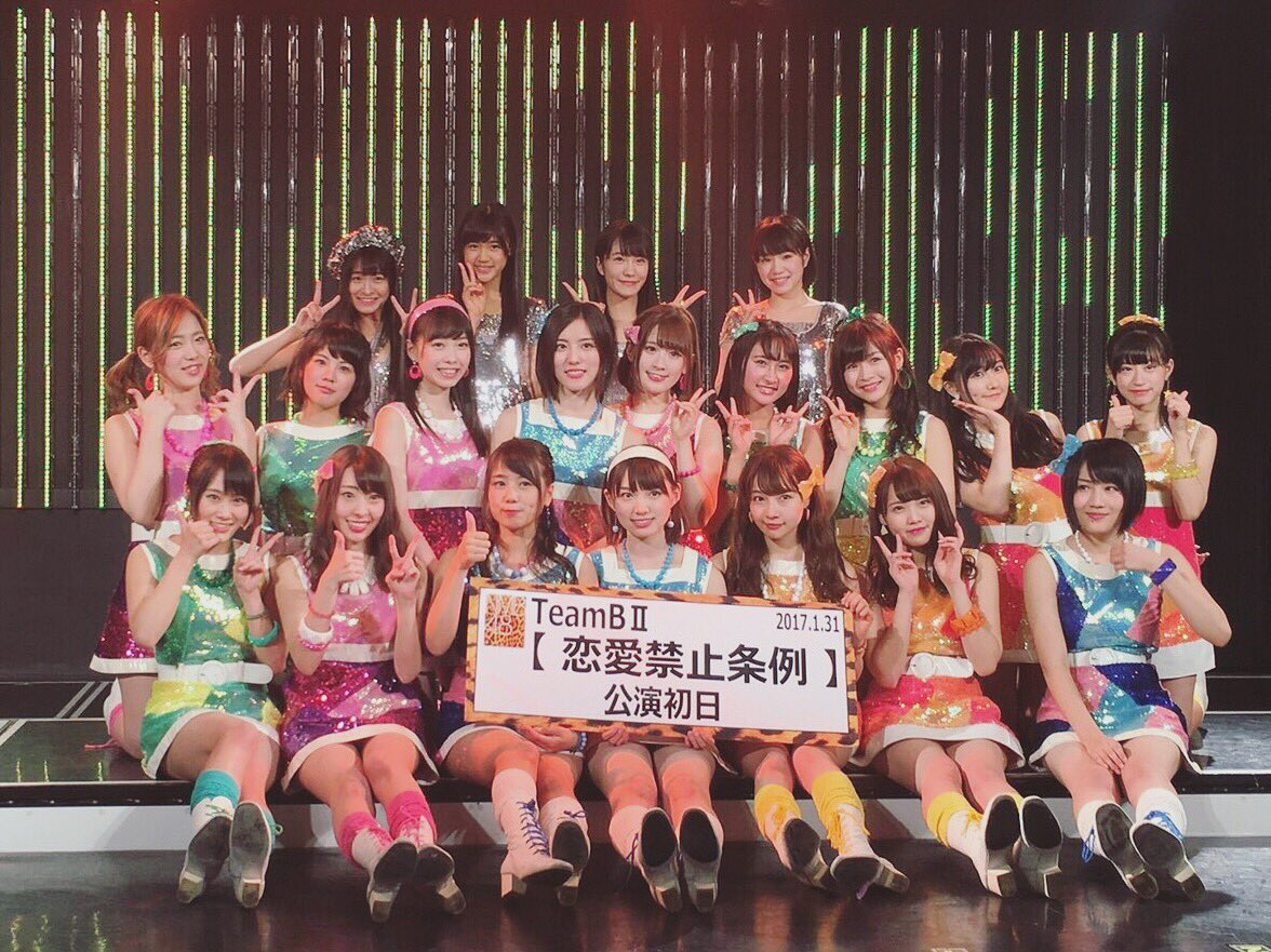 TeamBII『恋愛禁止条例』公演 初日終わりました!!  以後宜しくお願い致します!!