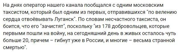 Результаты заседания ОБСЕ: Россию призвали поддерживать режим прекращения огня и выполнить минские договоренности - Цензор.НЕТ 7430