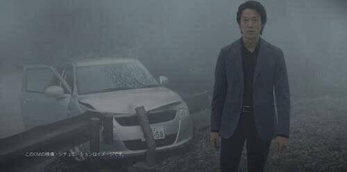 新車特約 損保ジャパン 暴露 保健 こいつに関連した画像-02