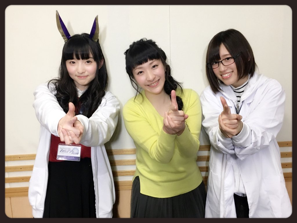 『Fate/Grand Order カルデア・ラジオ局』。 ご視聴ありがとうございました! 楽しすぎ…