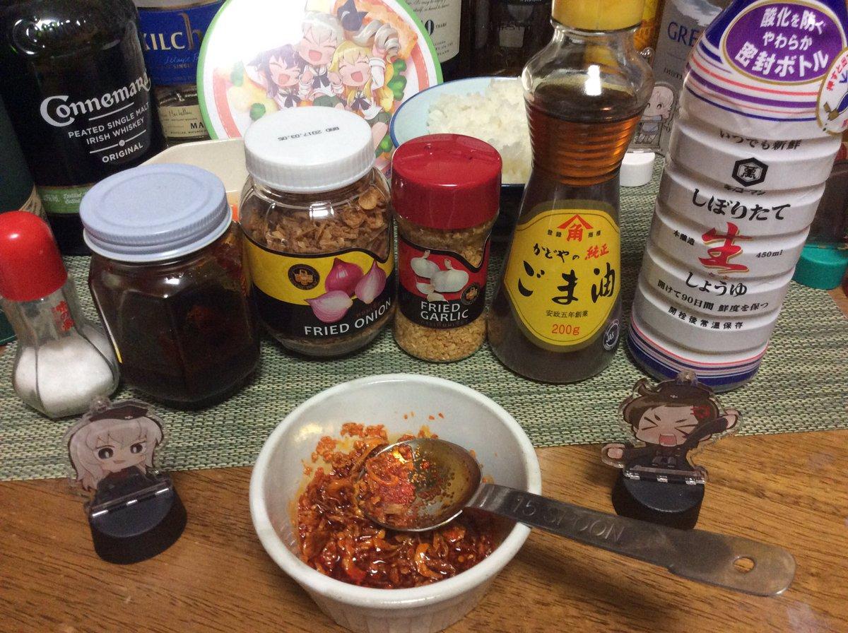 食べるラー油作ろうとして フライドガーリック(カルディで売ってる):大さじ1 フライドオニオン(カル…