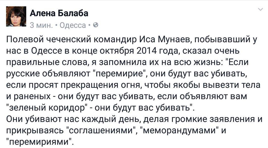 Украина вынесла вопрос о ситуации на Донбассе на заседание комитета министров Совета Европы, - Кулеба - Цензор.НЕТ 1006