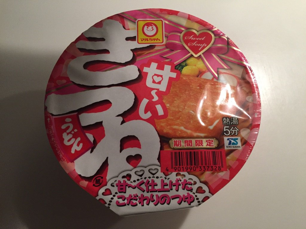 ヒカキンさんの動画見て買った。ほんのり甘くてほんのり優しい印象(*´∀`)♪そんな赤いきつねファンの…