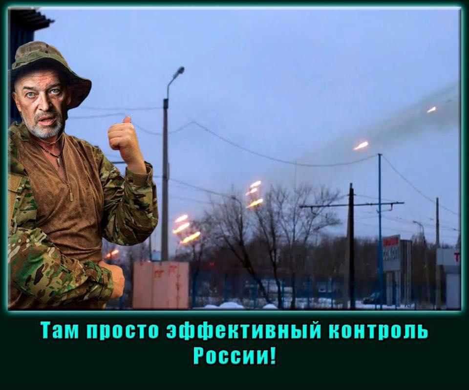 Украина вынесла вопрос о ситуации на Донбассе на заседание комитета министров Совета Европы, - Кулеба - Цензор.НЕТ 8755