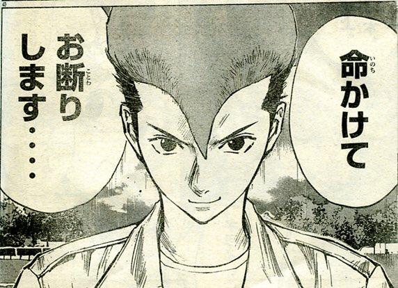 """漫画名セリフbot en Twitter: """"「命かけて お断りします…」 漫画:格闘 ..."""