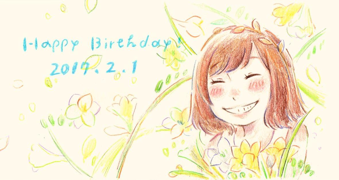 楠田亜衣奈さんお誕生日おめでとうございます!!!だいすきです!!!!笑顔輝く1年になりますように💐 …