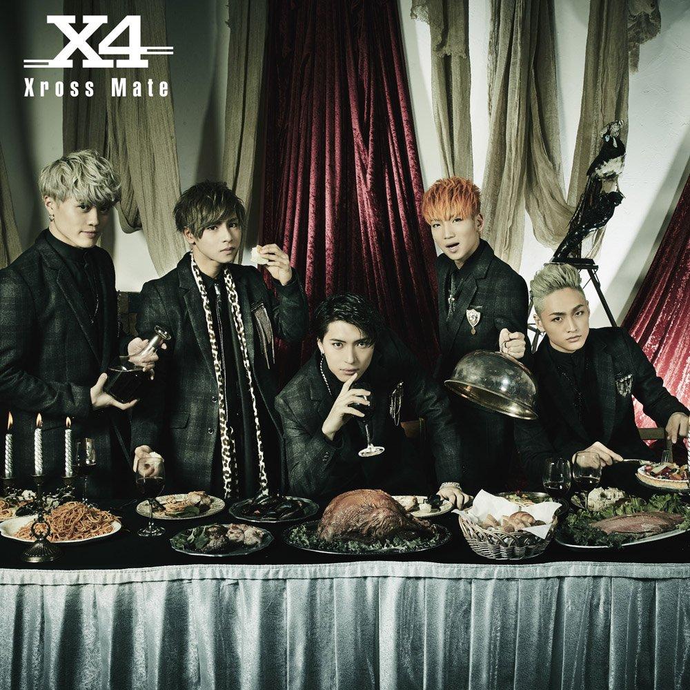 【X4】3/8にアルバム発売決定!タイトル&全ビジュアル&詳細一挙発表!併せて3ヶ月連続配信Sg第2…
