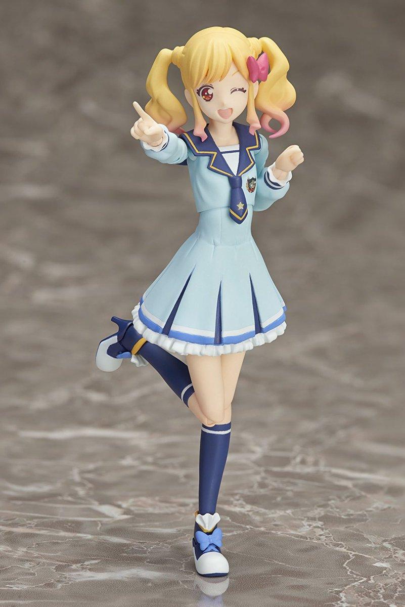 Les figurines de Yume sont sonrties !!!