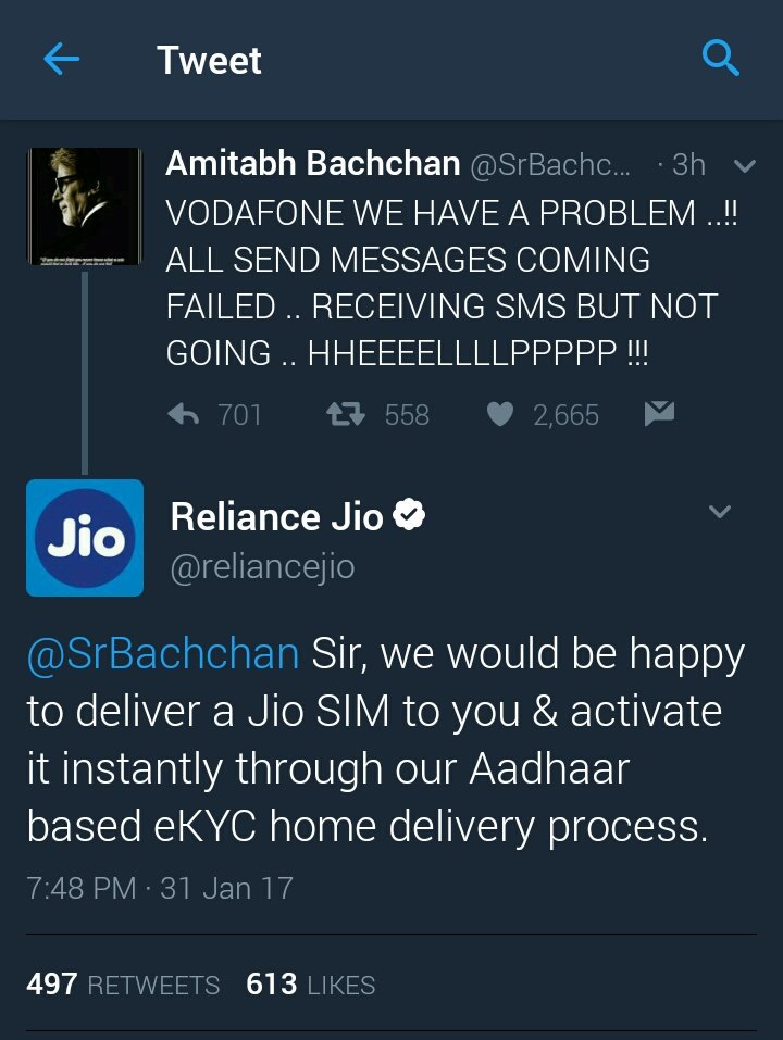 Jio Sim Message Problem
