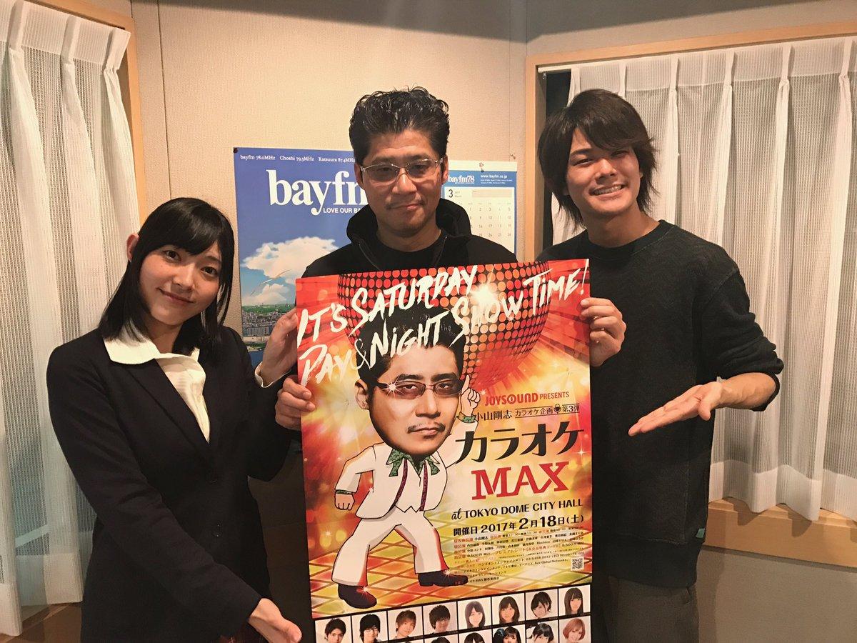 モザイクナイトリスナーの皆さんお騒がせしました笑 八代 拓さん、長弘翔子さんありがとうございました!…
