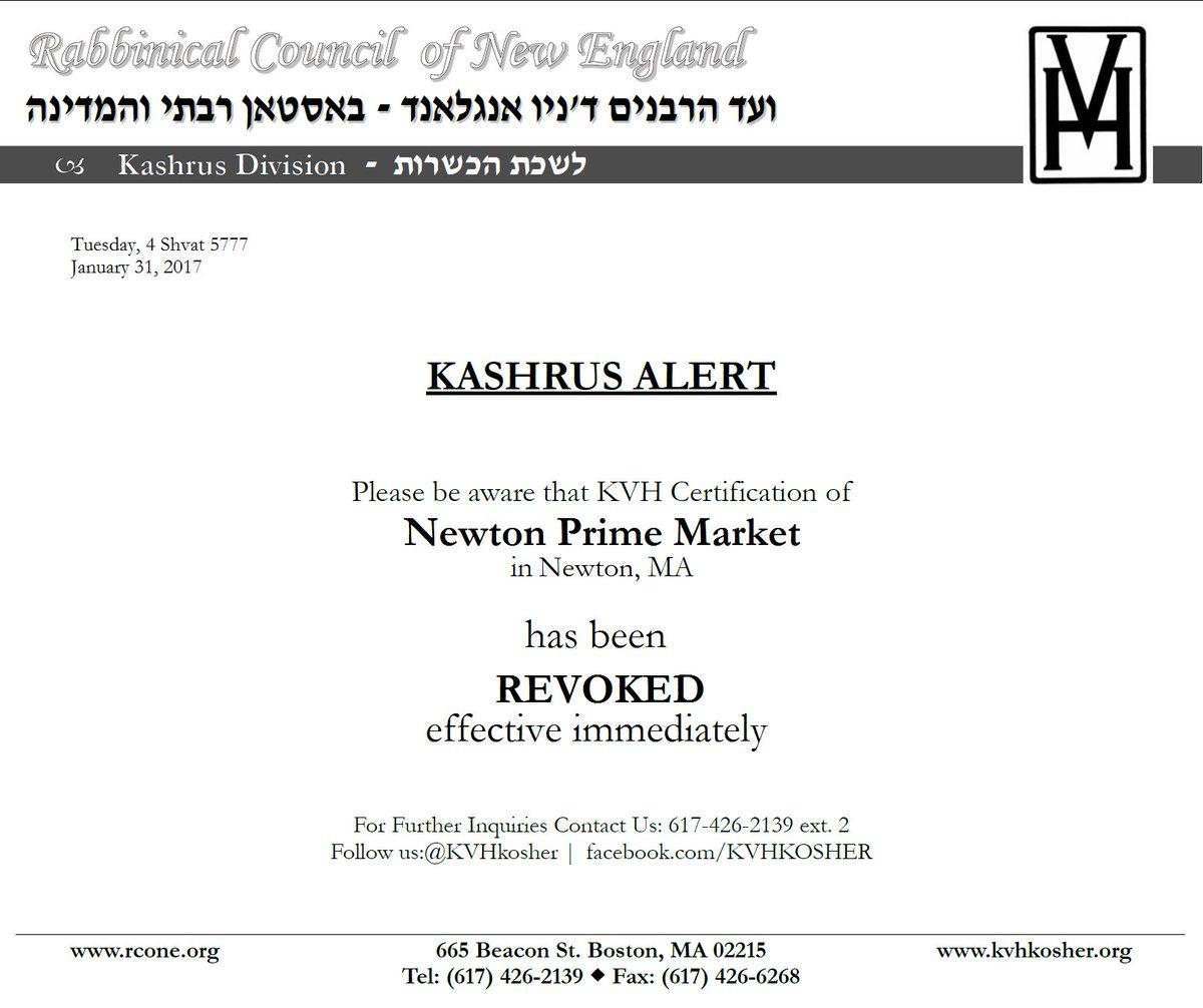 Kvh Kosher On Twitter Kashrusalert Kosher Certification Of