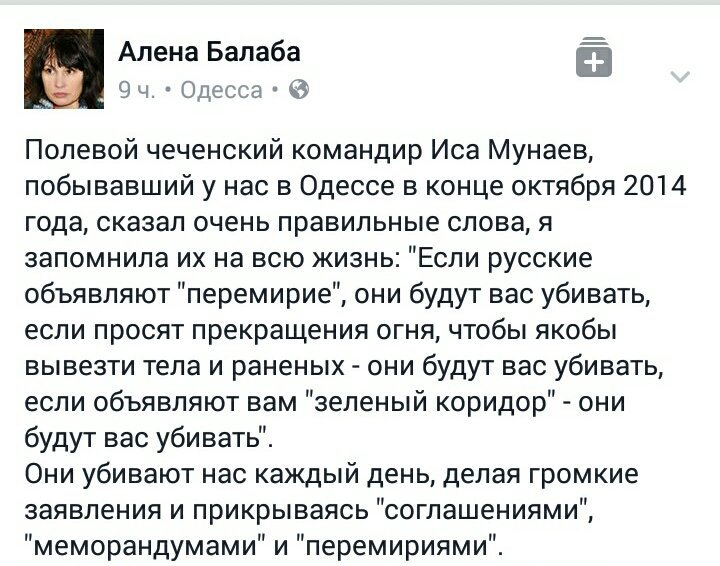 В Славянске простились с 20-летним морпехом Романом Напрягло - Цензор.НЕТ 9245