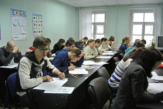 unified state exam The unified state exam in russia: problems and perspectives in: international higher education 2014, 76, 22-23.