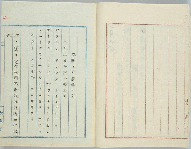 明治7年(1874)2月、佐賀で、征韓・政府改革を求める征韓党と封建復古を求める憂国党が江藤新平らの…