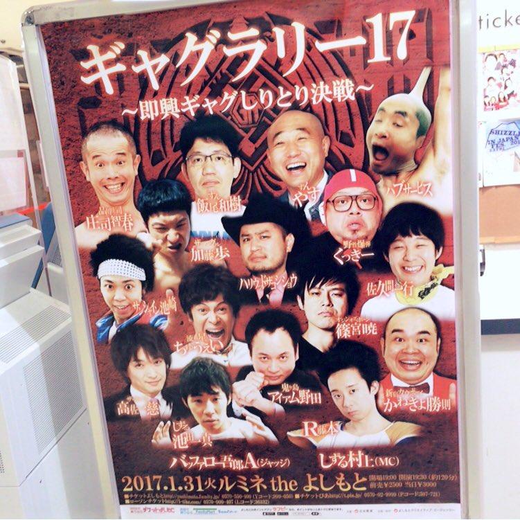 東京お笑いライブマニア|バラエティ・音楽|テレ …