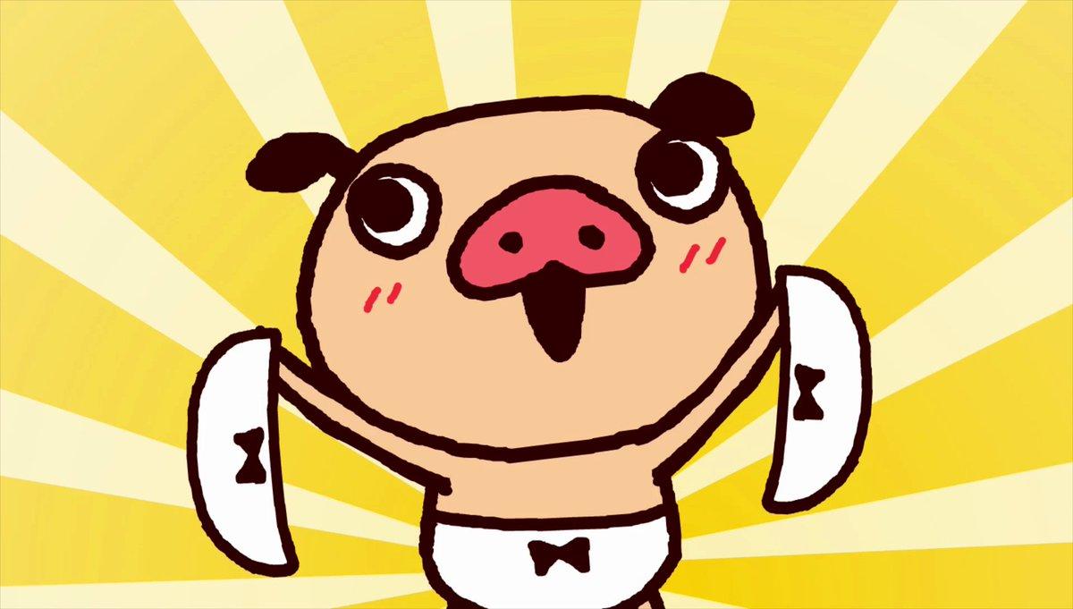 みんな~!おはパン!! 今日から2月だよ~!カレンダーめくり忘れないでね~!!>🐽<  #パンパカパ…