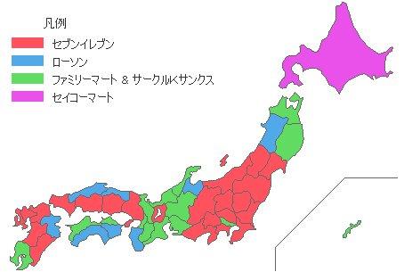 セーブオンはじめ地方の勇であるコンビニチェーンが大手FCに取り込まれる中 北海道は他地域の侵略を許さ…