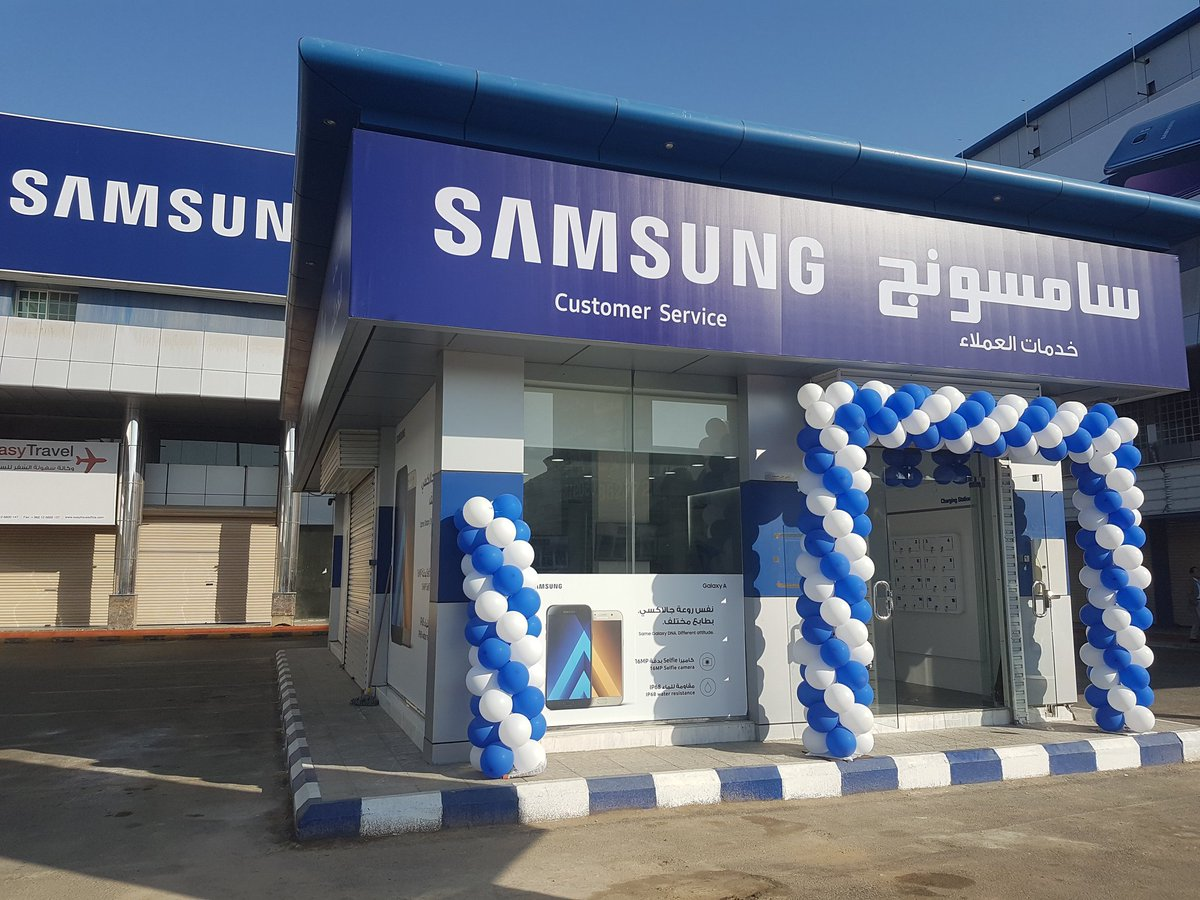 Samsung Saudi Arabia On Twitter اليوم افتتاح شركة سامسونج لمركز الصيانة في شارع فلسطين بمدينة جدة بحلته الجديدة بعد تطويره كلي ا وتزويده بأحدث التقنيات المبتكرة Https T Co Ca3mctbrg2