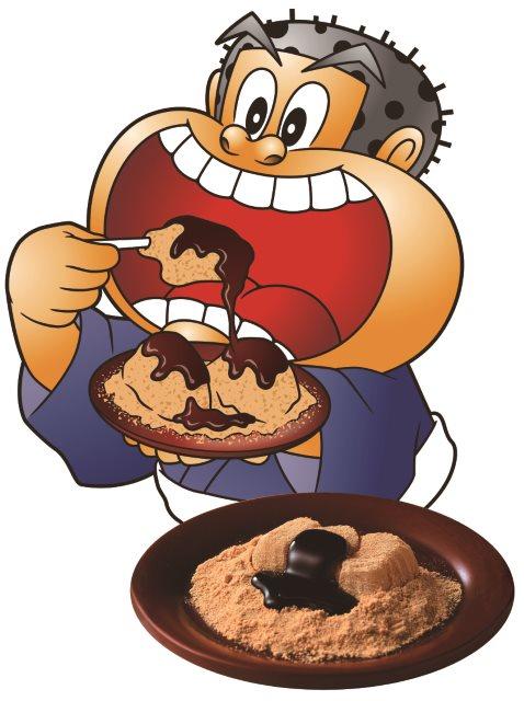 良いチョイスだ  ガリガリ君にちょっと渋い新味「黒みつきなこもち」登場 信玄餅をイメージ - ねとら…
