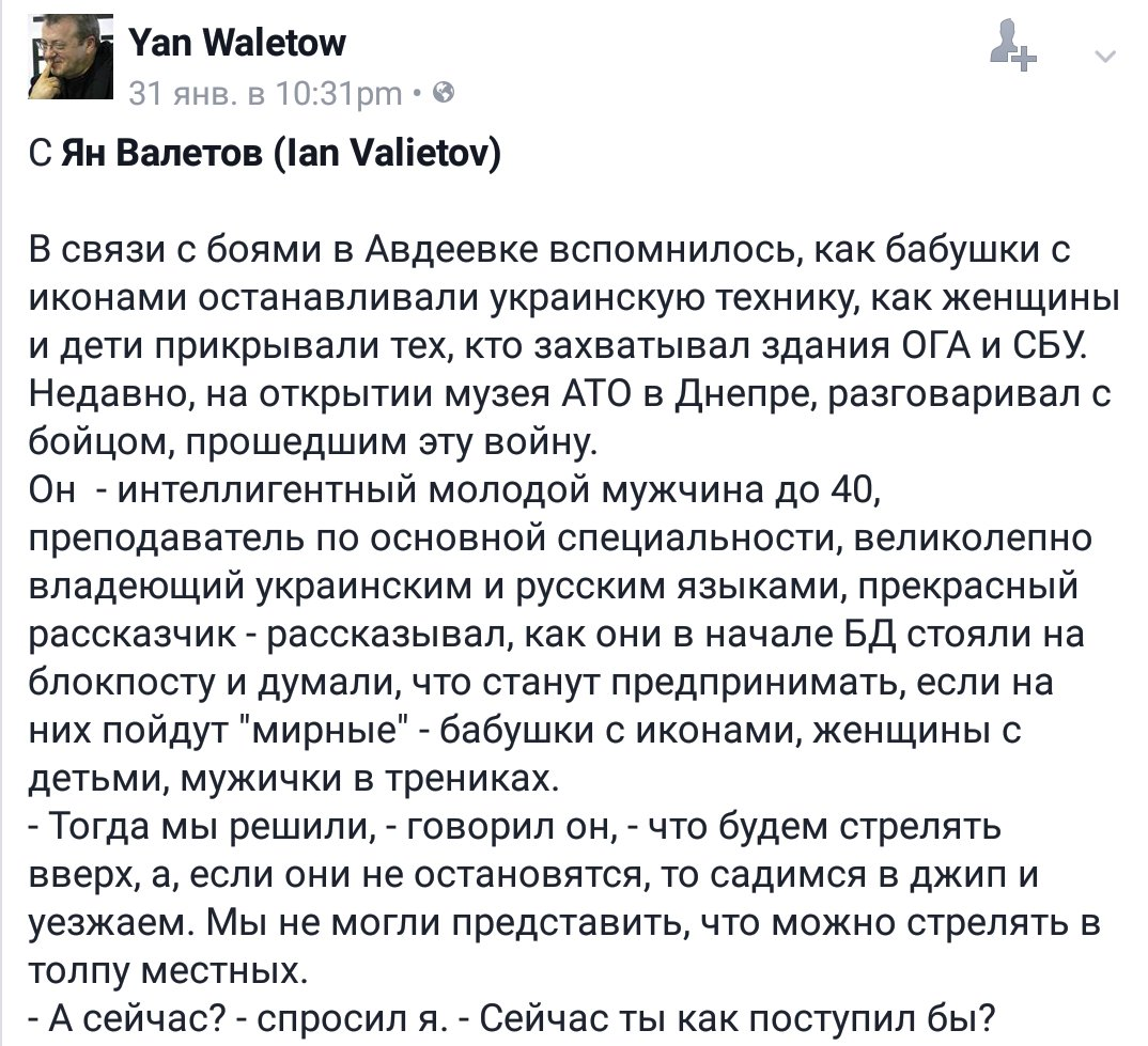 Путин снял с должностей 16 генералов МЧС, МВД и Следкома РФ - Цензор.НЕТ 841