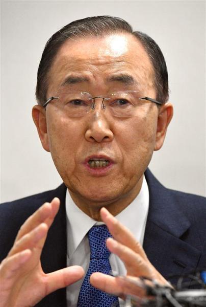 潘基文氏が一転、韓国大統領選への不出馬を表明  sankei.com/world/news/170……
