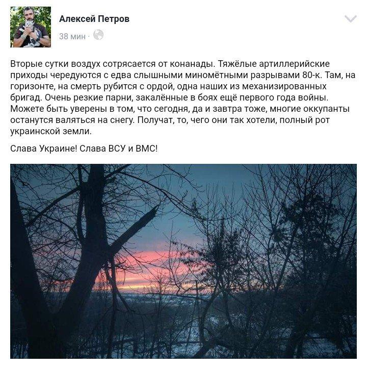 Обстрелы Авдеевки продолжаются, под удар боевиков в основном попадают группы мирных жителей, - спикер 72 ОМБр - Цензор.НЕТ 8621