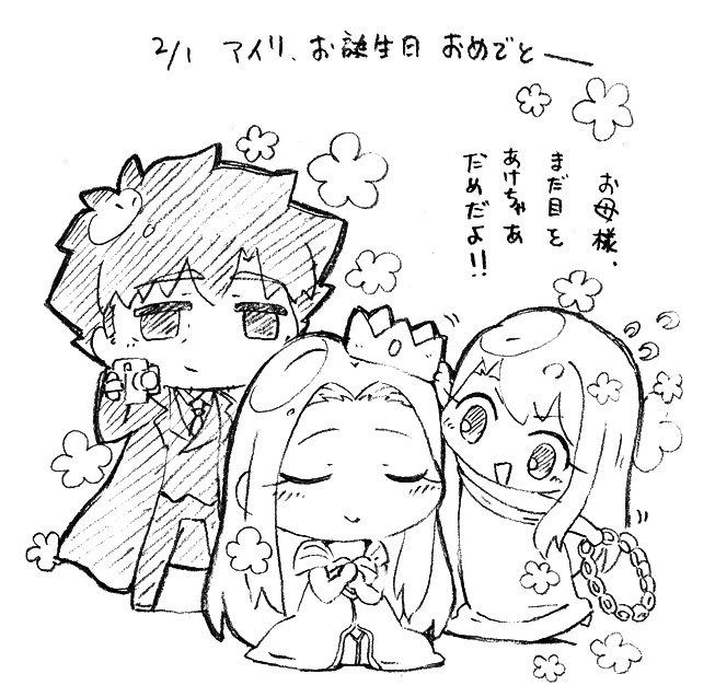 本日は『Fate/Zero』より衛宮切嗣と共に第四次聖杯戦争に挑んだアイリ(アイリスフィール・フォン…