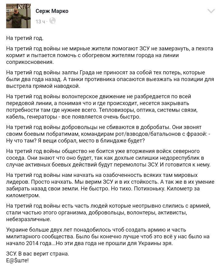"""""""Давайте устроим им украинских беженцев. Хотите головную боль? Вот вам головная боль!"""", - российский пропагандист Багдасаров предложил депортировать украинцев из РФ - Цензор.НЕТ 4023"""