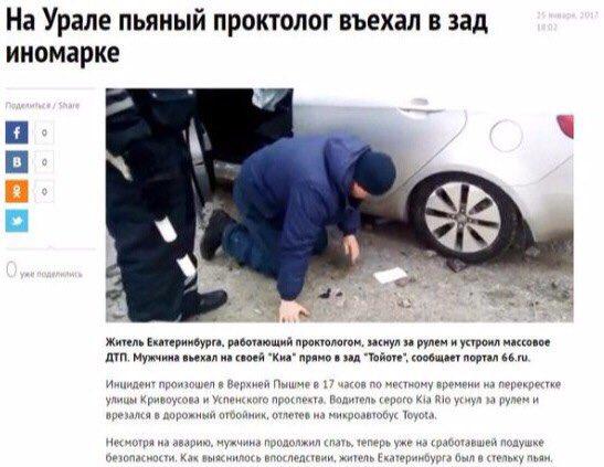 Попавшийся на взятке пограничник пытался смыть деньги в унитаз, - СБУ - Цензор.НЕТ 655