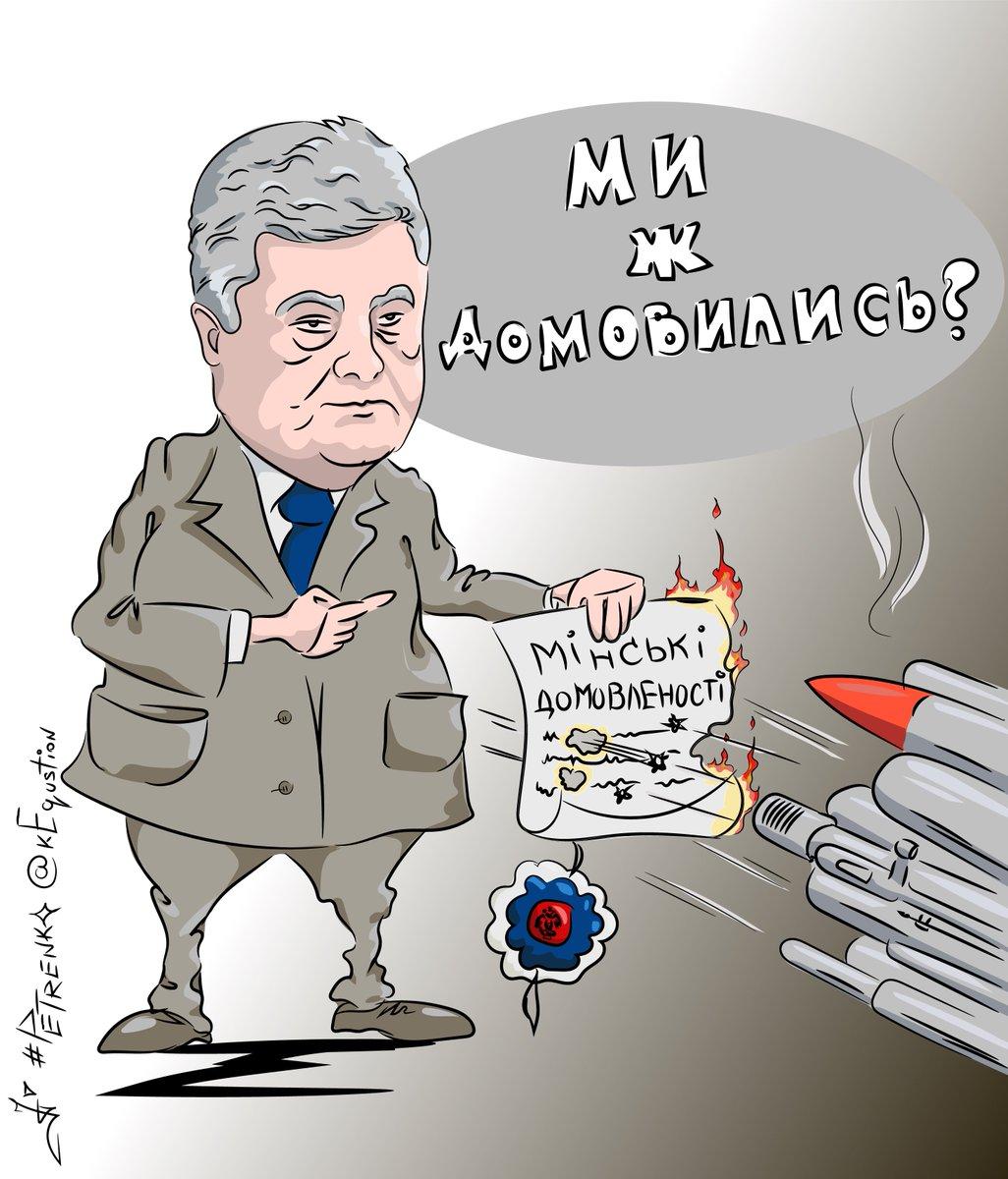 """Пропагандисты, снимая Захарченко, случайно """"засветили"""" российскую """"гуманитарку"""" - гранаты ВОГ-17М и ящики от 122-мм снарядов, - волонтер - Цензор.НЕТ 1142"""