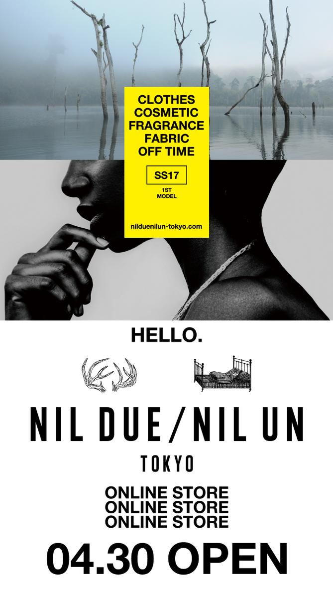 RUKIとレザーブランド「T.A.S」安藤哲也氏の異色タッグがクリエイトする新ブランド「NIL DU…