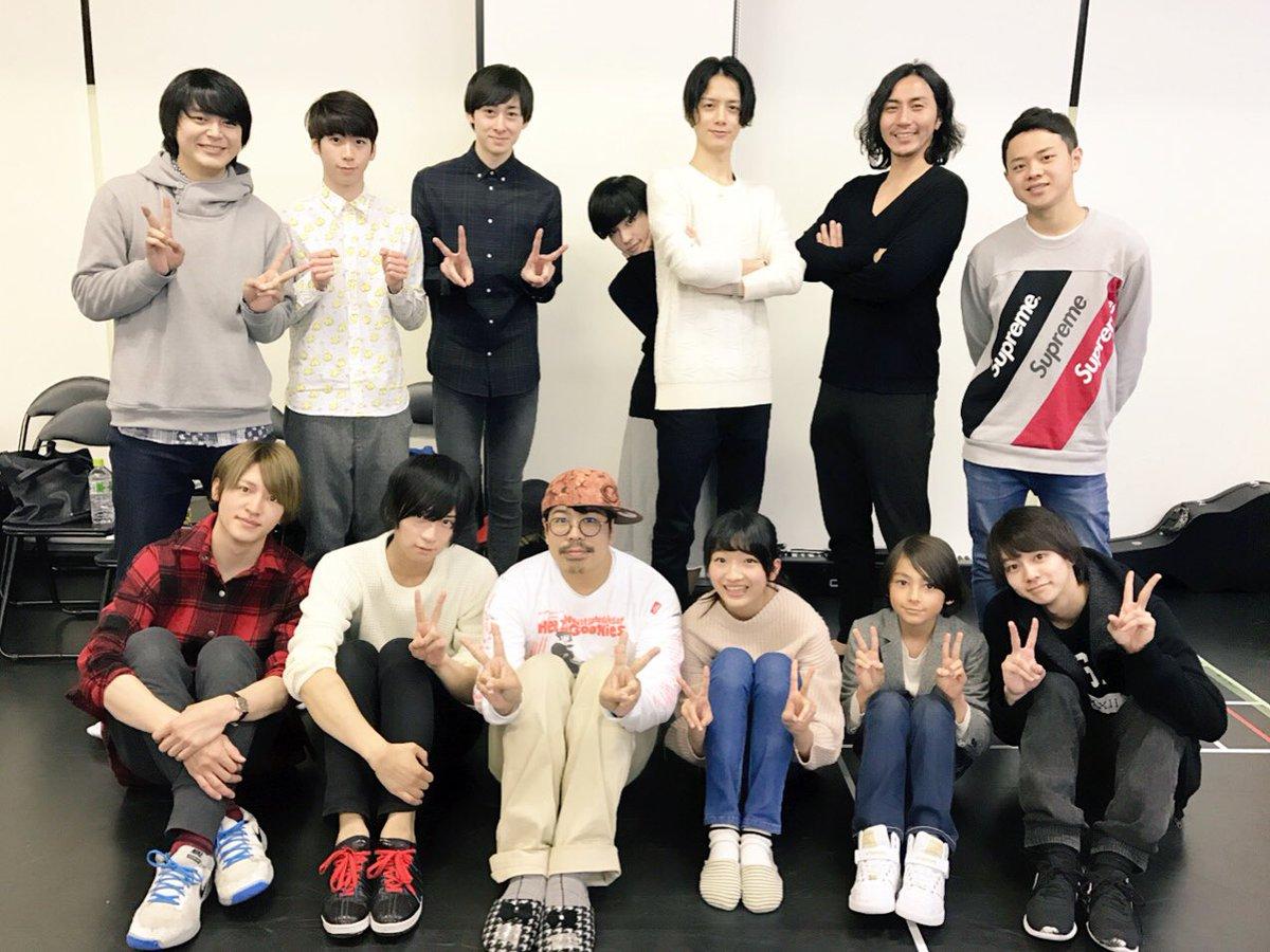 teen×teen theater「初恋モンスター」 先日から稽古が始まり、今日は顔合わせでしたヽ(…