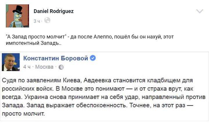 ЮНИСЕФ обеспокоен ситуацией в Авдеевке и призывает к прекращению огня для проведения неотложных ремонтных работ - Цензор.НЕТ 9365