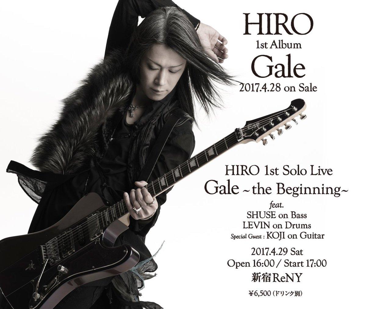 HIRO 1st Solo Album『Gale』4月28日(金)発売決定!10年の歳月をかけて構想を重ねようやく完成させた作品がついにリリース!https://t.co/kfOOPVW0ye https://t.co/QTbkgCtnJx
