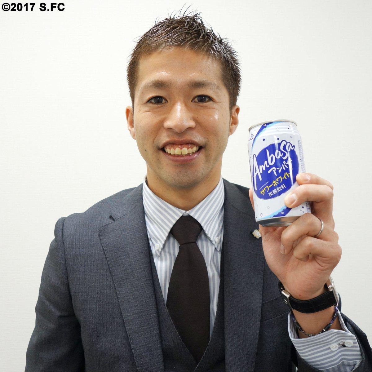 改めて、今日から正式に森﨑浩司さんがサンフレッチェ広島のアンバサダーに就任しました! すでに1月から…