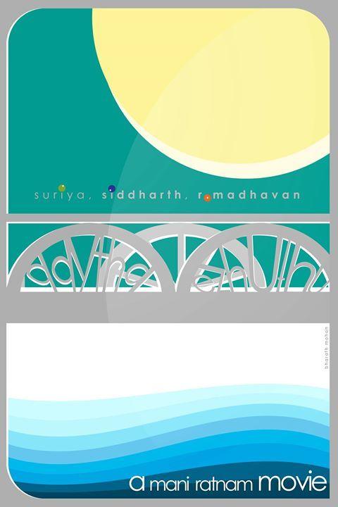 MMP India On Twitter Minimal Poster Aaytha Ezhuthu English Three