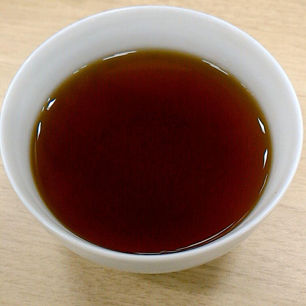 茶外茶 hashtag on Twitter
