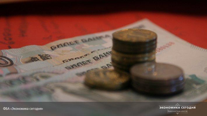 прожиточный минимум для получения субсидии на коммунальные услуги