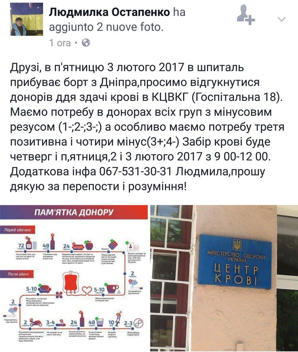 Украинский военный атташе вызван в Минобороны РФ из-за инцидента с АН-26 - Цензор.НЕТ 2680