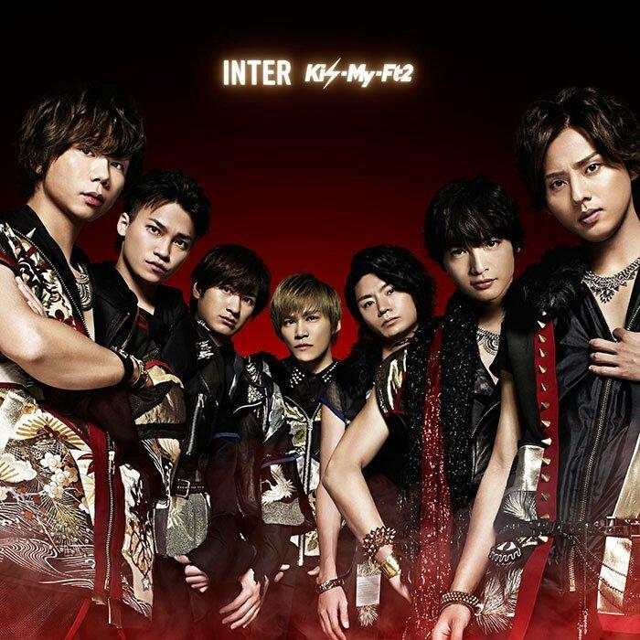 3/1発売Kis-My-Ft2『INTER』ジャケ写