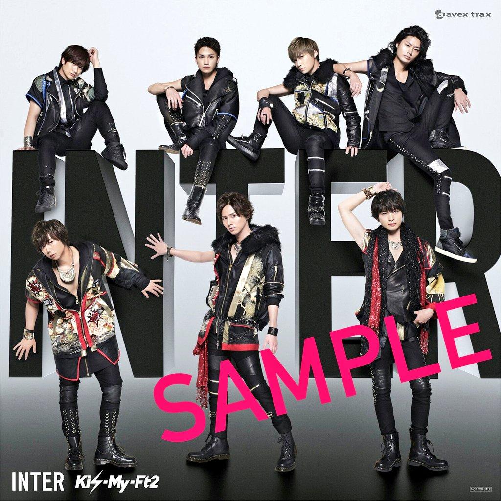 3/1発売 Kis-My-Ft2『INTER』  店頭予約特典のオリジナルポスター各種