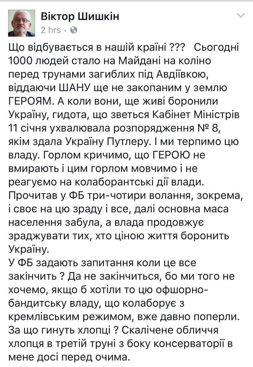 В случае продолжения блокады оккупированных территорий Донбасса теплоэлектростанции остановятся в феврале, - Луганская ОГА - Цензор.НЕТ 5362