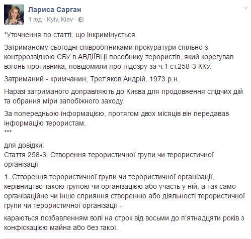 ОБСЕ и СЦКК помогли обеспечить прекращение огня в районе Донецкой фильтровальной станции - Цензор.НЕТ 1751