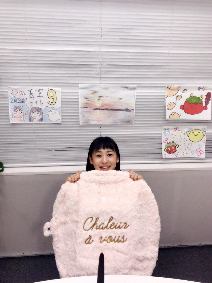 本日の放送も終了しました〜! 徳井さんの選ぶ、三森さんに歌ってほしいアニソンランキングは興味深かった…