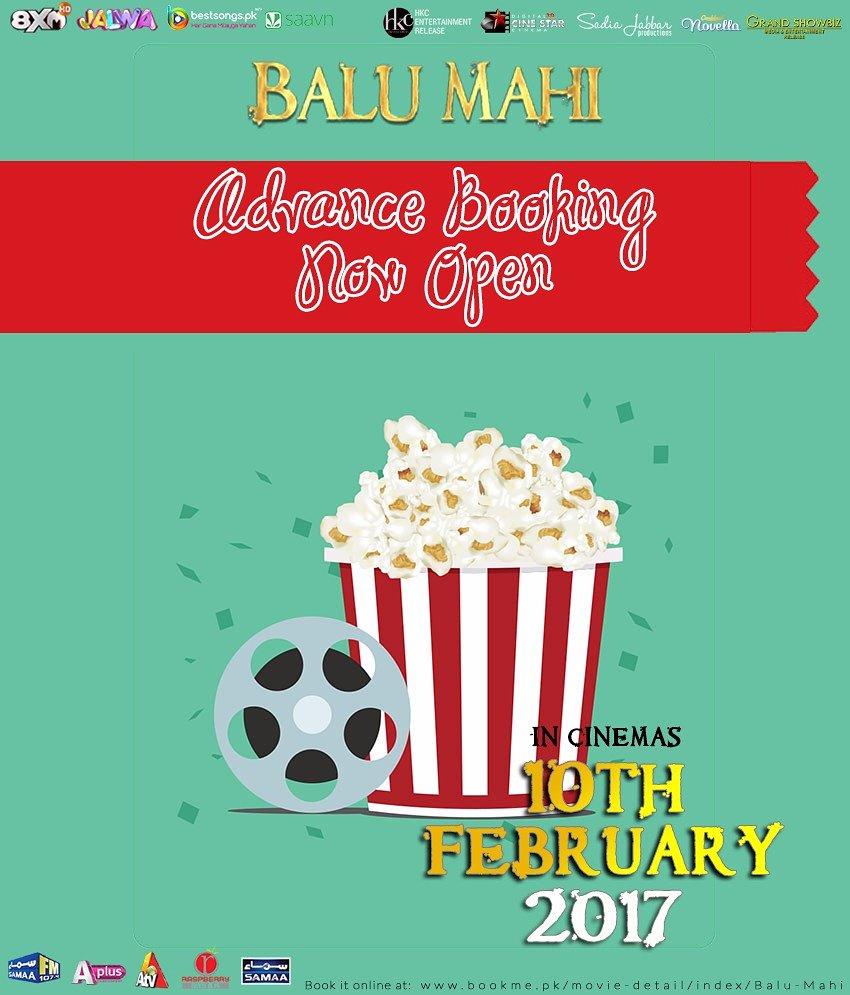Balu Mahi (@balumahimovie) | Twitter